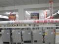 精修安装燃气热水器,厂价销售万家乐热水器