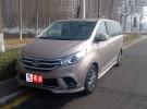 出售商务车MPV 大通G10旗舰版,顶配,有质保,能贷款2年3万公里面议