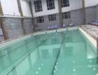 瀚城国际二期韦德健身游泳