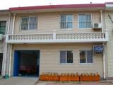 秦皇岛家庭旅馆家庭式公寓民宿预定方泽公寓