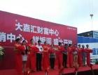 南宁专业活动策划、布置执行、礼仪庆典、开业舞台搭建