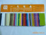 150CM十二安(2*2)染色帆布 全棉帆布