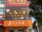 (主流快讯)旺铺直转漕河四路营业中酒店