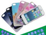 苹果5s专用背夹电池充电宝iPhone5s无线充电壳套超薄移动电