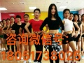 华翎舞蹈总有一种舞蹈适合你 钢管爵士日韩舞蹈酒吧领