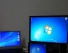 三十多台办公高配置四核台式电脑全套750元处理了 显示屏 主机