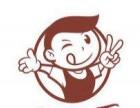 名片宣传单彩页印刷店面制作logo标志品牌形象设计