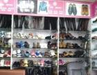 金碧 鞋子保养, 清洗,修饰