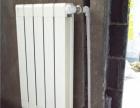 AAAA长沙专业销售、安装暖气片及采暖、洗浴壁挂炉