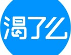 东丽区品牌桶装水配送 娃哈哈 景田 乐百氏 农夫山泉优惠活动