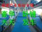 客车)漳浦到鱼台直达汽车(发车时间表)几小时到+票价多少?