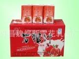 长期供应富含多种矿物质利乐砖果味饮料