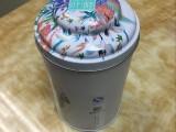 圆形马口铁罐普洱茶叶盒子铁空盒包装通用高档密封茶叶罐铁盒家用