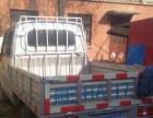 全新双排货车