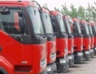 本公司承接整车,零担,企事业及个人长短途搬家
