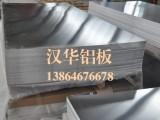潍坊地区专业生产优良的纯铝板——幕墙铝板供应商