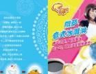 微萨吴昕杜海涛代言加盟 西餐 投资金额 1万元以下