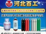 百工气瓶 液化气钢瓶 天然气瓶 储气瓶组