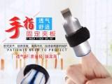 深圳医疗矫正护具 矫形器 矫形护具生产厂家