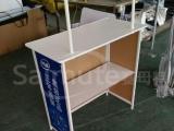厂家直销铝合金促销台 折叠展示桌便携拉网