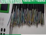 美国橡胶线 美标橡胶线,现货美标橡胶线当天发货