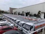 厂家直销5吨油罐车现车可分期包上户