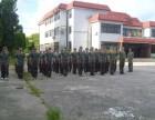 创造精英团队的赣州亮剑军事拓展机构江西新员工军训