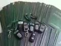 **查询 房贷 车贷 网贷 信用贷