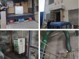 郑州石油化工冷却循环水专业除垢