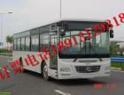 杭州到沭阳的汽车客车18815233441