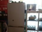 展示柜,立式冰箱