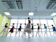 大兴黄村今果舞蹈少儿舞蹈成年人培训古典舞中国舞民族舞芭蕾舞