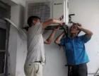 洋浦空调安装维修冰种添加