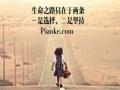 粤东地区,潮汕网站建设,汕头网站微信公众号开发