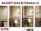 承接大小装修工程、店铺装修、酒店装修、工装、家装