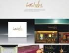 广告设计 商标设计注册 画册 VI设计
