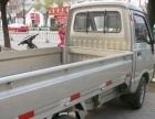 呼市全区小型货车出租长短途市内外拉载各种货物