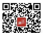澳大利亚南上杂志,中国精英的必读刊物