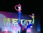 福州演出团队歌舞团 魔术 泡泡秀 变脸小丑歌手舞蹈