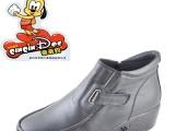 亲亲狗FC-003 国家专利自行加热鞋