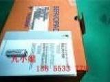 日本安川低惯性伺服电机SGDV-1R6A01A