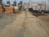 南京钢板出租-江宁铺路钢板公司