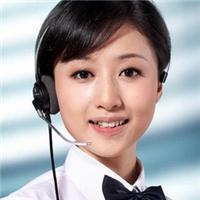 欢迎访问 南京威能壁挂炉全市各售后服务维修咨询电话
