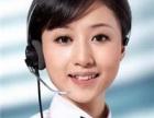 南京林内壁挂炉(各中心售后服务热线是多少电话?