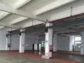 坪地富地岗工业区5.5米高一楼670平米厂房出租