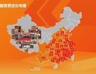 上海 零門檻低首付分期