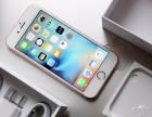 手机办理分期付款靠谱吗成都苹果7plus多少钱