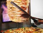 土耳其烤肉饭培训