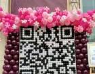 重庆创意气球宝宝百日宴婚礼商业卖场促销楼盘开盘布置