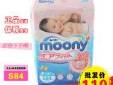 """""""包邮!""""日本进口尤妮佳moony纸尿裤S8"""